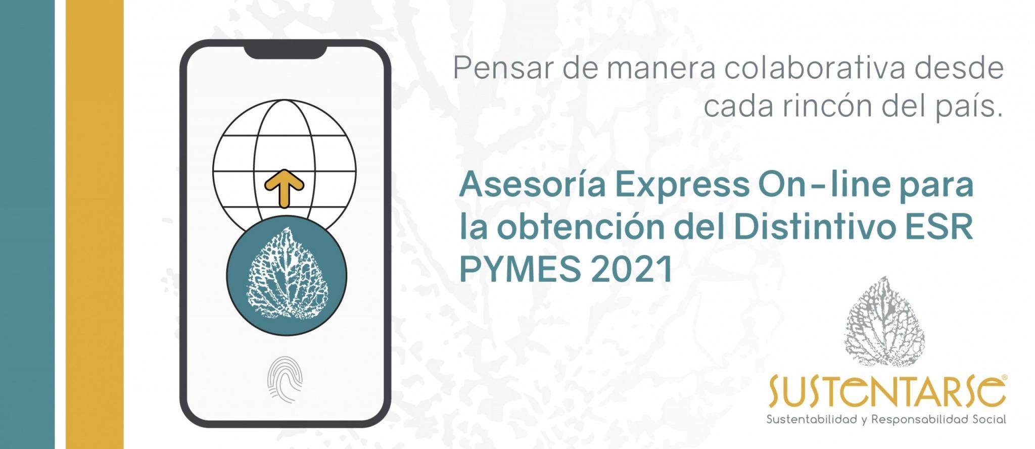 sustentarse_¿Cómo se obtiene el Distintivo ESR® 2021?